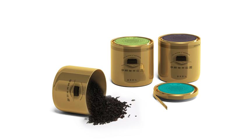 茶包装设计_产品包装设计huaxiangyuan02.jpg