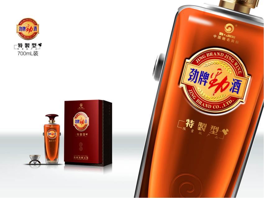 特制劲牌劲酒_保健酒包装设计jingpai07.jpg